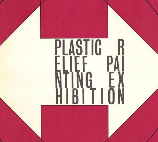 Plastic Relief Painting Exhibition Catalogue